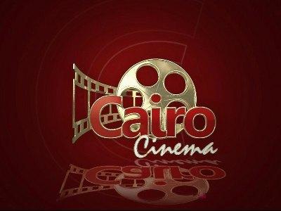 تردد قناة كايرو سينما على النايل سات اليوم الاربعاء 5-8-2020