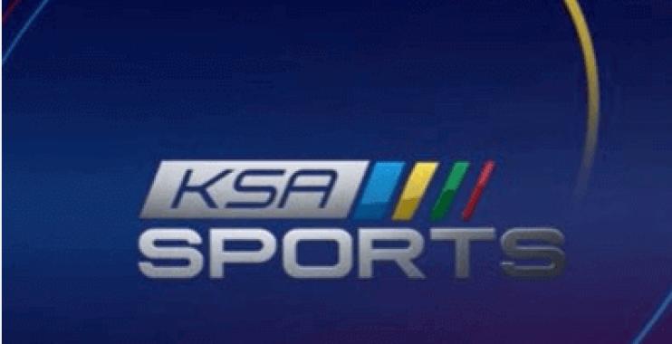 تردد قناة السعودية الرياضية 2020 الناقلة لمباريات الدوري السعودي
