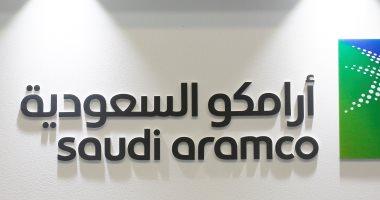 أسعار البنزين في السعودية تحديث شهر 8/اغسطس 2020