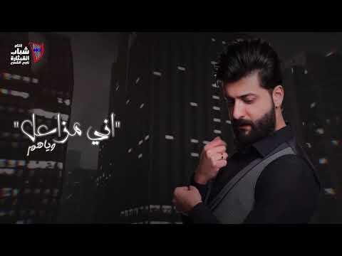 كلمات اغنية فراق الحبايب احمد البحار كاملة مكتوبة