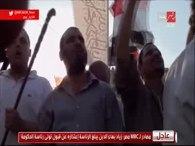 تردد قناة mbc مصر على نايل سات اليوم 26-8-2020