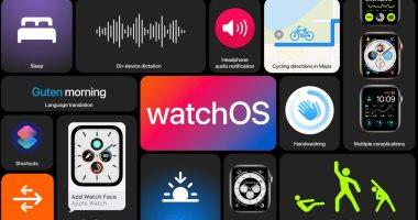 تعرف على جديد نظام watchOS 7 للساعات الذكية