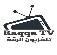تردد قناة تلفزيون الرقة النايل