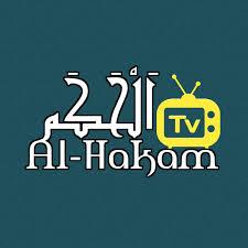 تردد قناة الحكم النايل اليوم