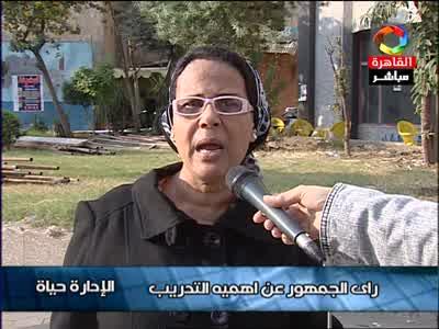 تردد قناة القاهرة النايل اليوم