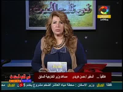 تردد قناة القنال النايل اليوم