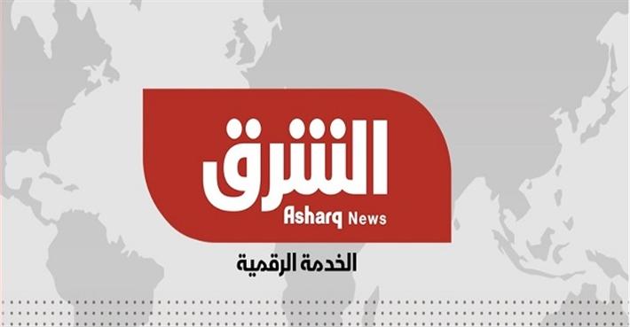 تردد قناة الشرق السعودية للأخبار