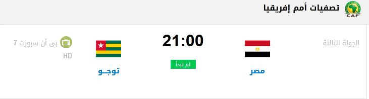مواعيد وجدول مباريات اليوم 14-11-2020 والقنوات المجانية الناقلة
