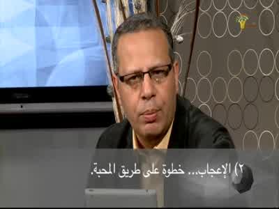 تردد قناة الوعد Waad النايل