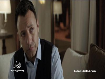 تردد قناة العاصمة Assema النايل