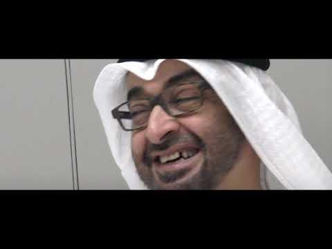 كلمات اغنية سيدي عيضه المنهالي مكتوبة كاملة