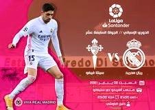 مجانا مباراة ريال مدريد وسيلتا فيجو على قناة فارزش Varzish Sport HD
