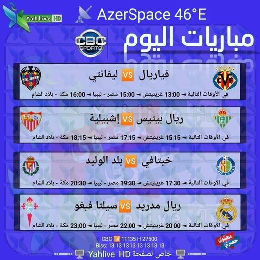 جدول مباريات قناة sport اليوم 523987_dreambox-sat.