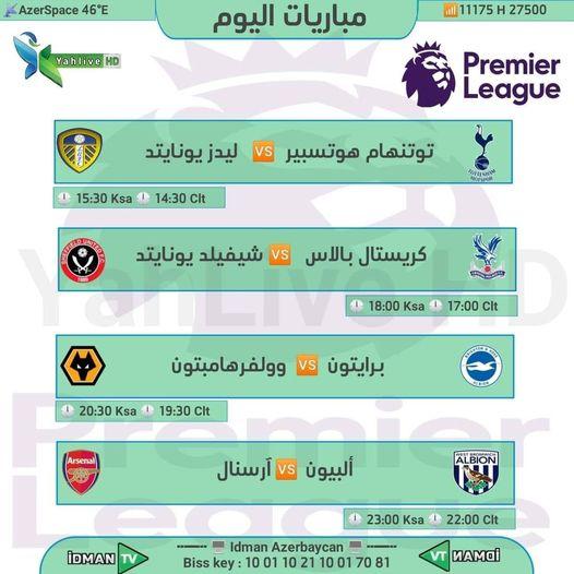 جدول مباريات قناة ادمان Idman 523989_dreambox-sat.