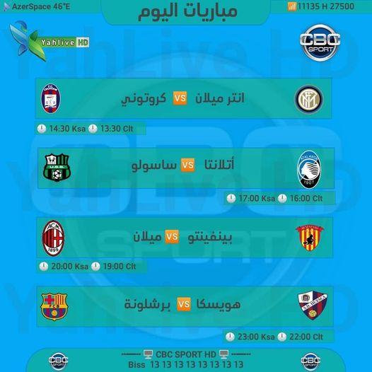 جدول مباريات قناة sport اليوم 524024_dreambox-sat.