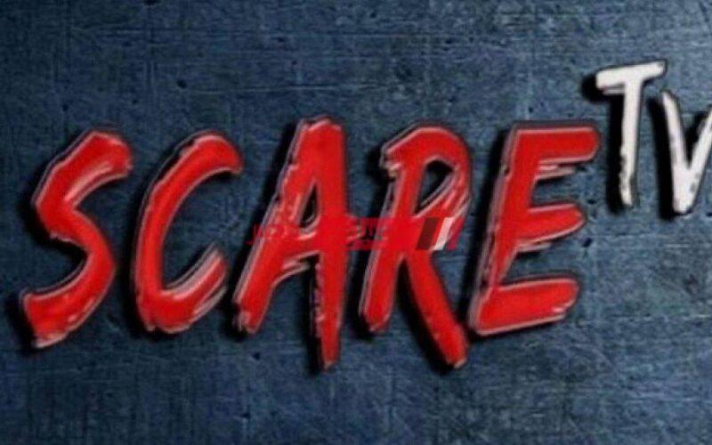 تردد قناة سكار تي في scare tv اليوم 11 سبتمبر 2021