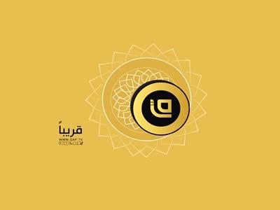 تردد قناة qaf tv على النايل سات اليوم 16-1-2021