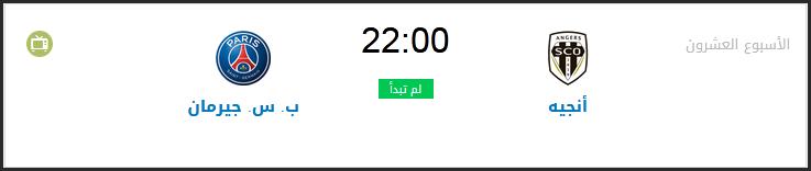 مواعيد وجدول مباريات اليوم السبت 16-1-2021
