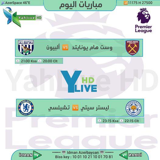 جدول مباريات قناة ادمان Idman Azerbaycan اليوم الثلاثاء 19-1-2021