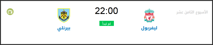 مواعيد وجدول مباريات اليوم الخميس 21-1-2021