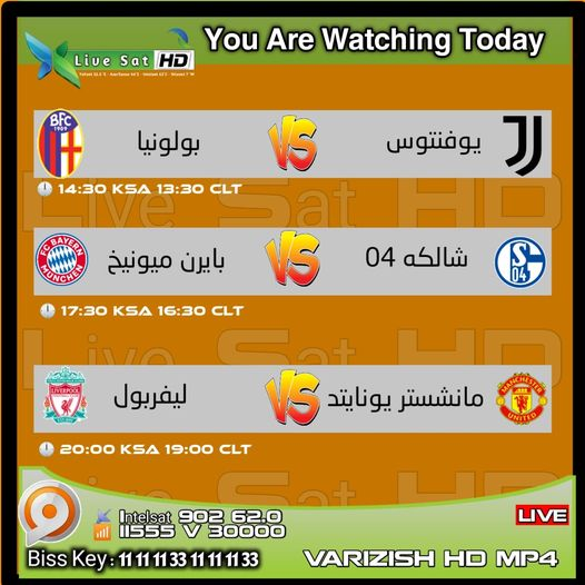 جدول مباريات قناة VARIZISH HD على Intelsat اليوم الاحد 24-1-2021