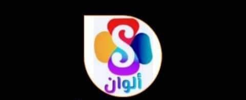 تردد قناة سناب الوان النايل