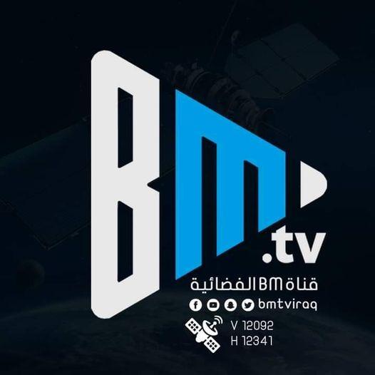 تردد قناة bm على النايل سات اليوم 25-1-2021