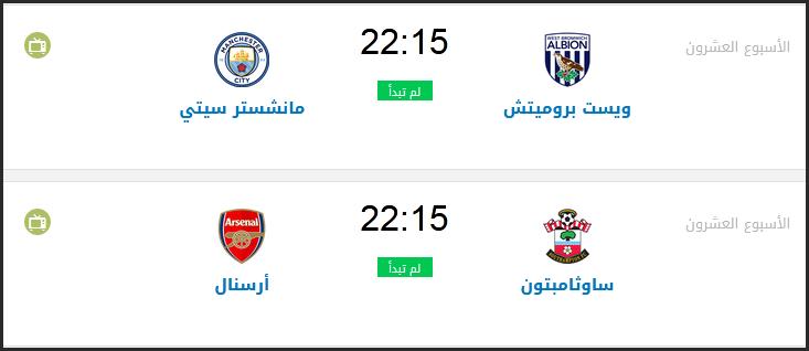 مواعيد وجدول مباريات اليوم الثلاثاء 524207_dreambox-sat.