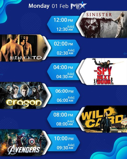 جدول افلام قناة ميكس تي في Mix TV Channel اليوم الاثنين 1-2-2021