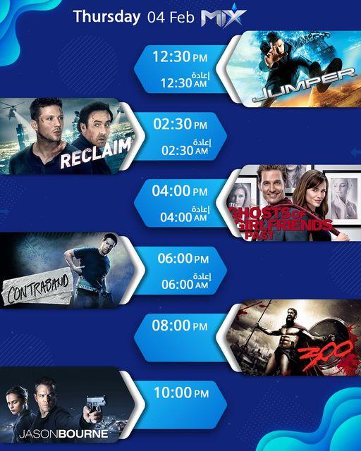 جدول افلام قناة ميكس تي في Mix TV Channel اليوم الخميس 4-2-2021