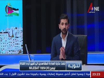 تردد قناة الأردنية Jordan النايل 524286_dreambox-sat.