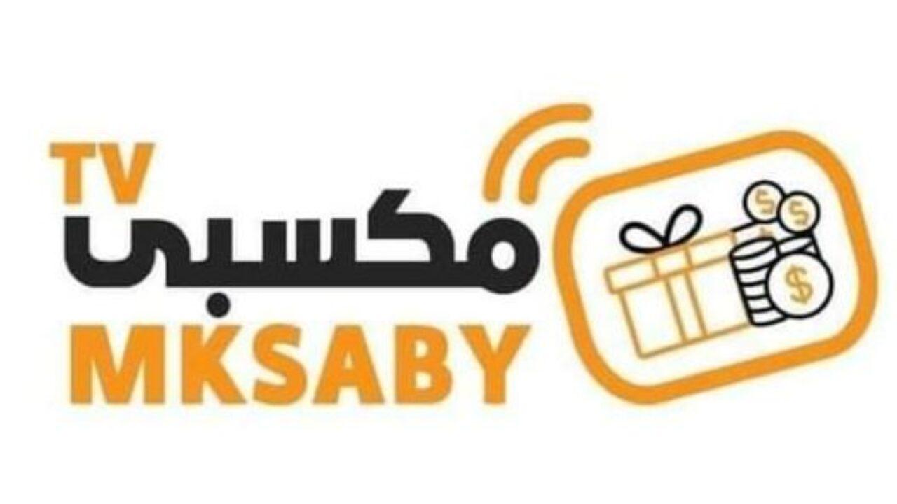تردد قناة مكسبي Mksaby TV على النايل سات اليوم 6-2-2021