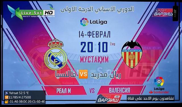 مباراة ريال مدريد وفالنسيا الاحد 524417_dreambox-sat.
