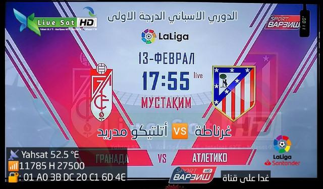 مباراة غرناطة وأتلتيكو مدريد اليوم 524418_dreambox-sat.
