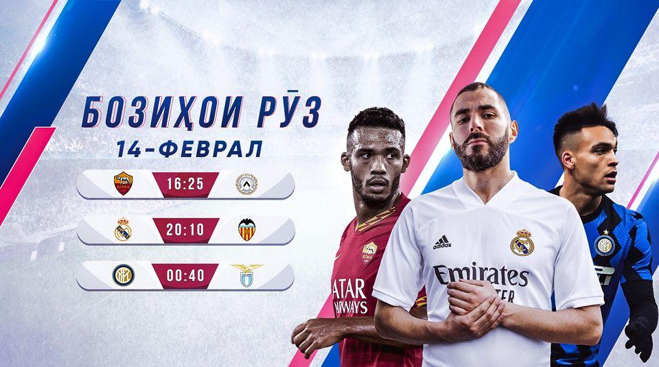 جدول مباريات قناة فارزش Varzish 524439_dreambox-sat.