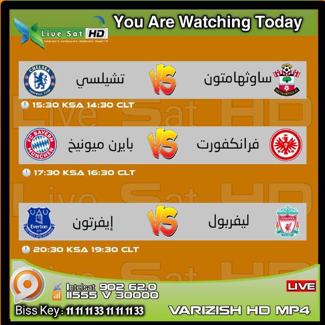جدول مباريات قناة VARIZISH HD على Intelsat اليوم السبت 20-2-2021