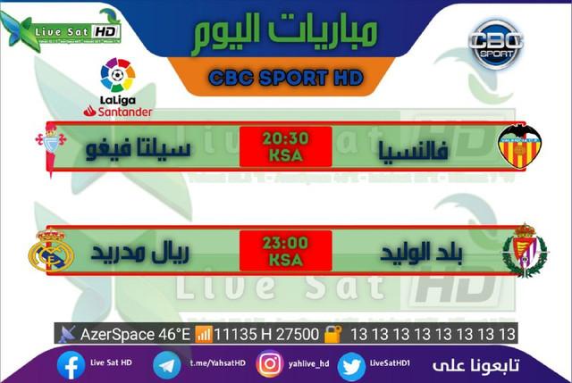 جدول مباريات قناة CBC sport HD اليوم السبت 20-2-2021