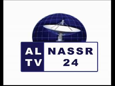 تردد قناة النصر Nasr النايل