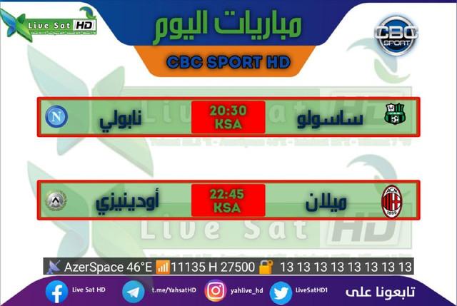 جدول مباريات قناة sport اليوم 524546_dreambox-sat.