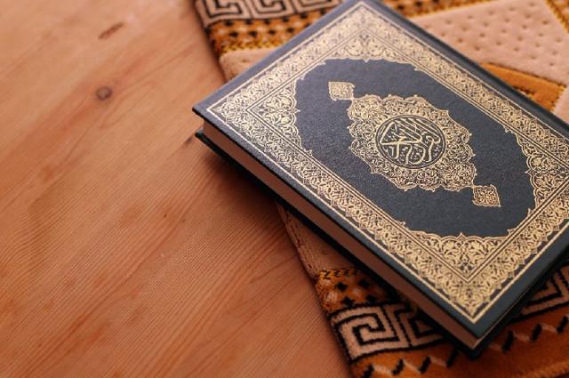 تردد قنوات القرآن الكريم في رمضان 2021
