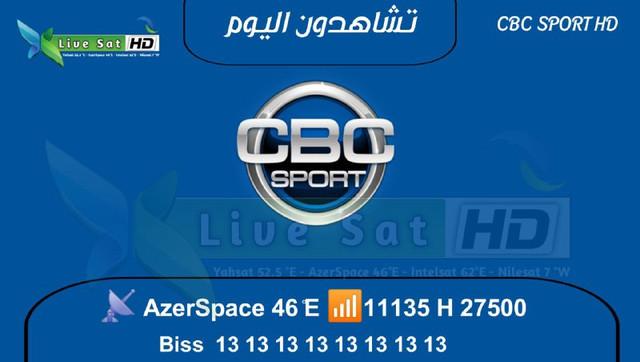 جدول مباريات قناة cbc sport hd اليوم السبت 13-3-2021