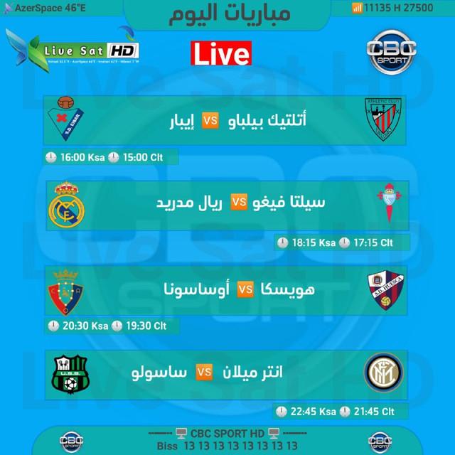 جدول مباريات قناة cbc sport hd اليوم السبت 20-3-2021