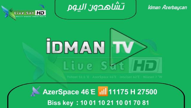 جدول مباريات قناة idman Azerbaycan اليوم السبت 20-3-2021