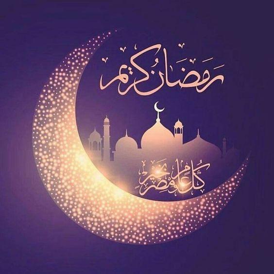 عبارات تهنئة بقدوم رمضان 2021/1442 524940_dreambox-sat.