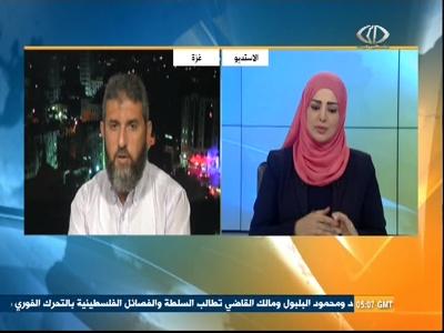 تردد قناة فلسطين اليوم على النايل سات اليوم 27-3-2021