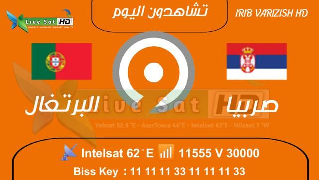 مباراة البرتغال وصربيا مجانا على irib arizish hd