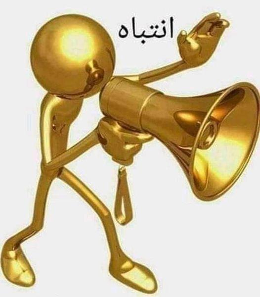 تعرف على البطولات المنقولة على قناة السعودية الرياضية 2021/2022