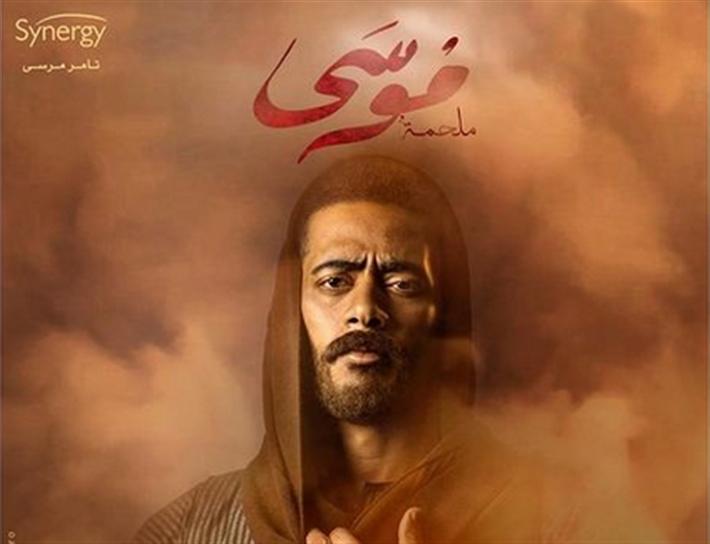 اين تشاهد مسلسل موسى محمد رمضان في رمضان