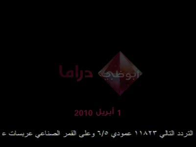 تردد قناة دراما النايل اليوم