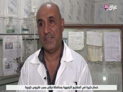 تردد قناة العراق 24 hd على النايل سات اليوم 1-4-2021